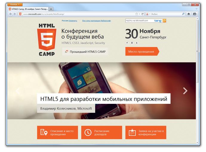 HTML5_6