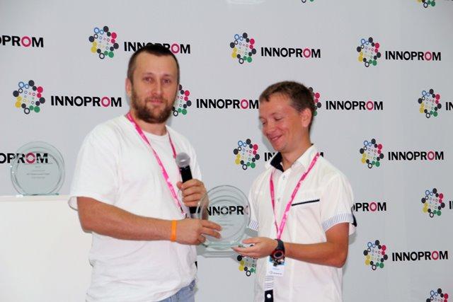 innoprom3